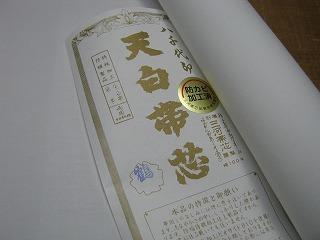 s-IMG_4654.jpg