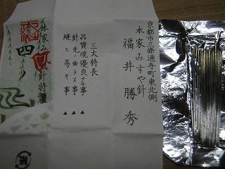 s-IMG_5050.jpg