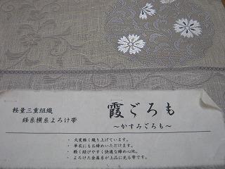 s-IMG_5416.jpg