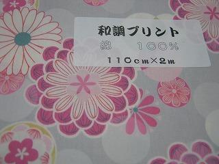 s-IMG_6170.jpg