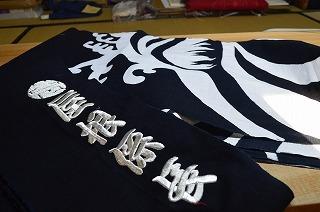 s-DSC_0116.jpg